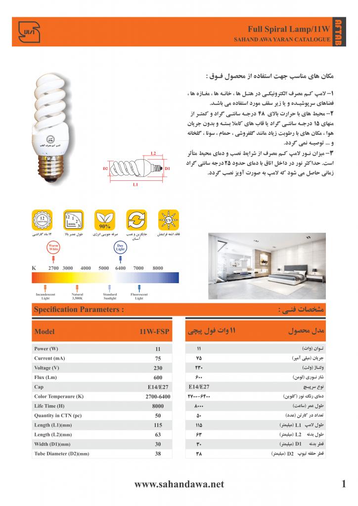 catalog-1_006