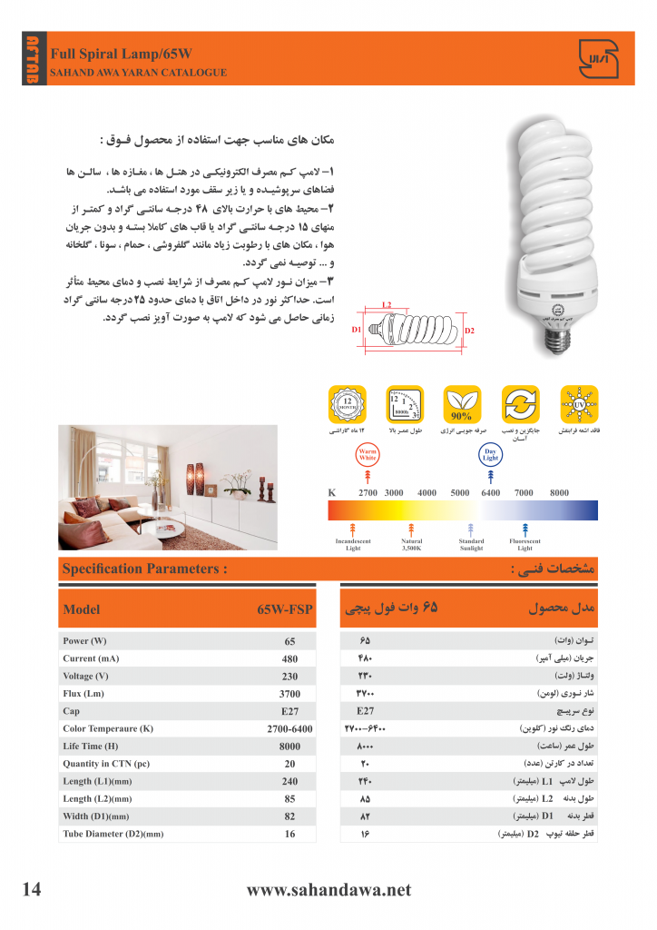 catalog-1_019