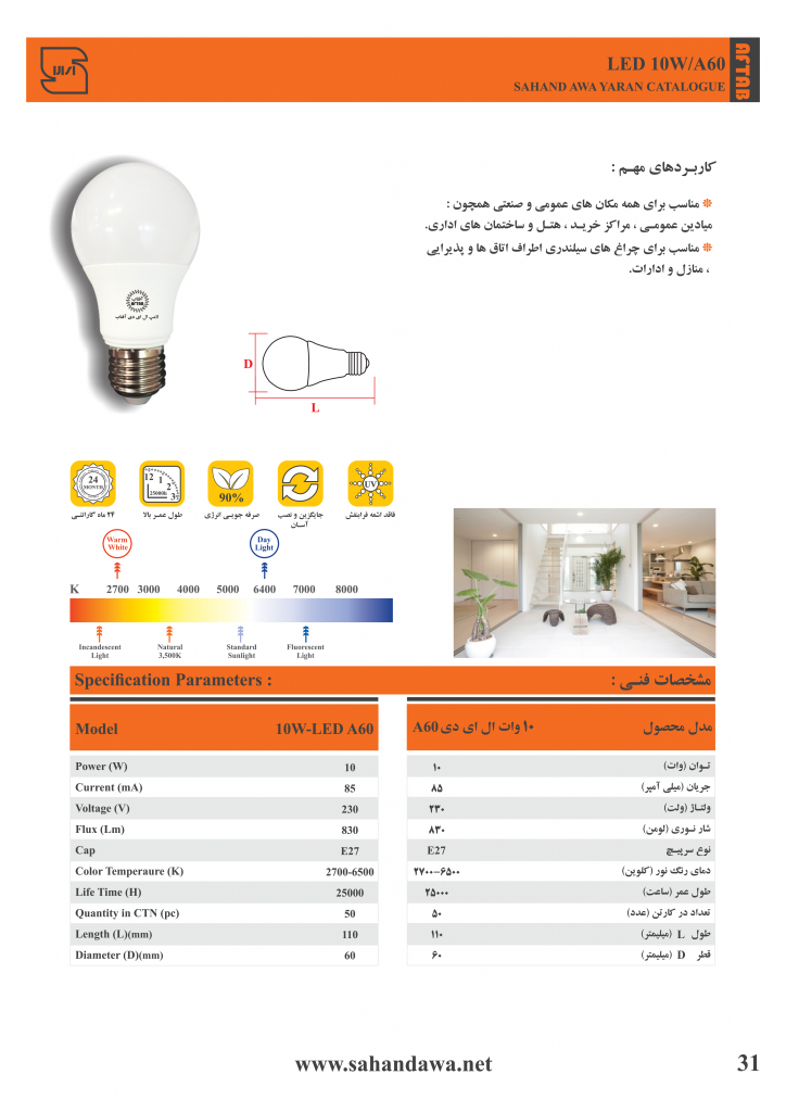 catalog-1_038